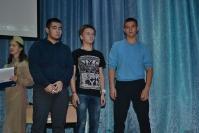 Уральский меридиан 2016