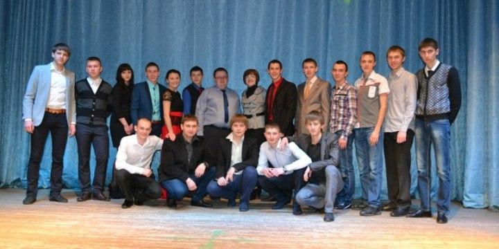 Выпускники техникума 2014 года