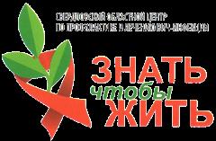Картинки по запросу Единый информационный портал профилактики и борьбы со СПИД